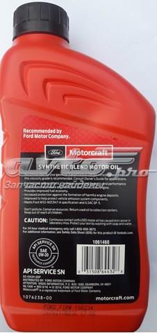 масло моторное  XO0W20QSP
