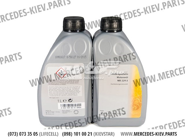 масло моторное 5w-40 A000989830113