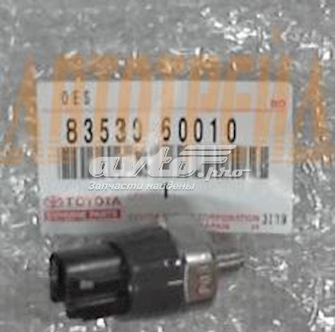 Фото: Датчик давления масла Honda Civic