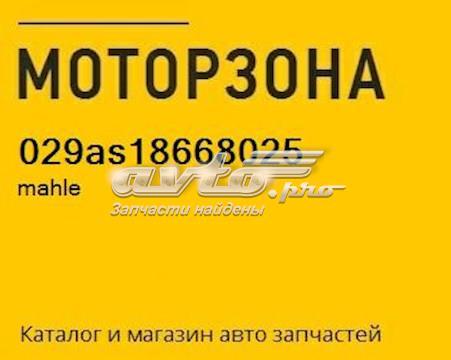 Полукольцо упорное (разбега) коленвала, 1-й ремонт (0,25), комплект на Audi 90 81, 85, B2 седан (1984 - 1987) - Сравнить цены, купить