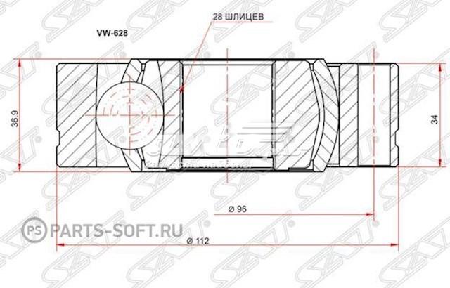 шрус внутренний передний  VW628