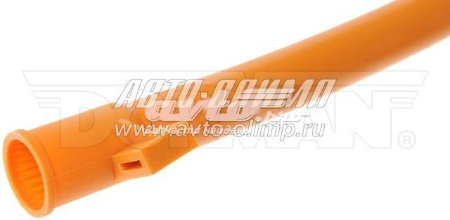 направляющая щупа-индикатора уровня масла в двигателе  917353