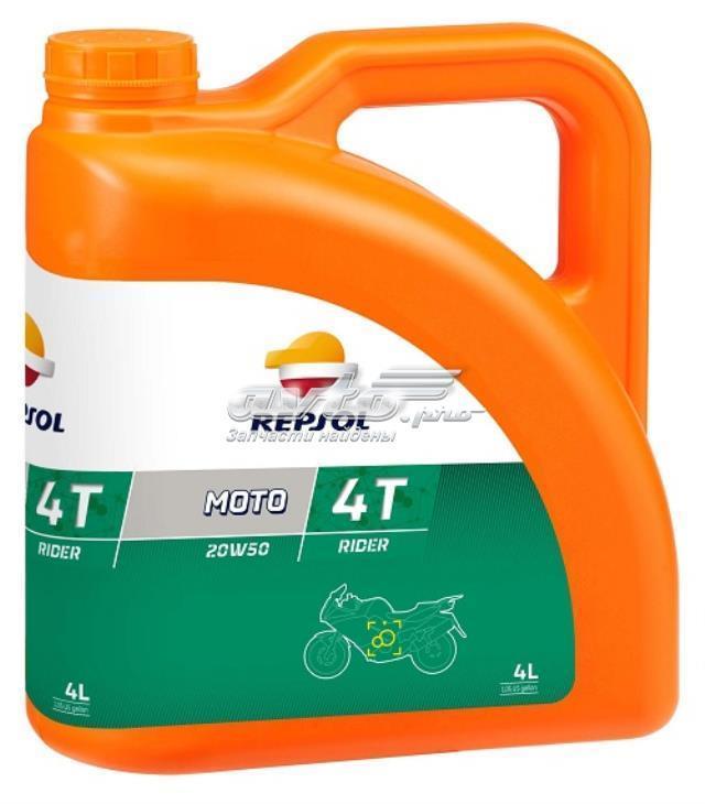 масло моторное 20w-50 RP165Q54