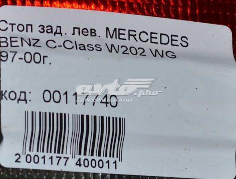 Фото: A2028203964 Mercedes