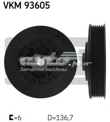 шкив коленвала  VKM93605