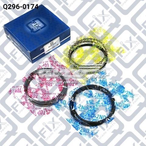 кольца поршневые комплект на мотор, 1-й ремонт (+0,25)  Q2960174