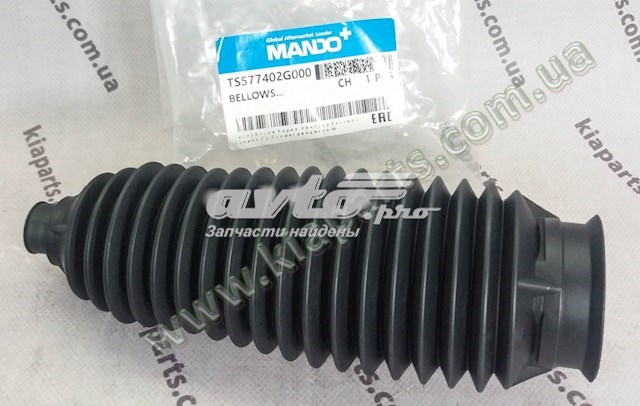 пыльник рулевого механизма (рейки)  TS577402G000