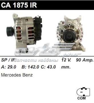 Фото: CA1875IRR HC Parts