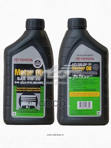масло моторное 0w-20 002790WQTE01