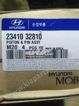 Фото: 2341032810 Hyundai/Kia