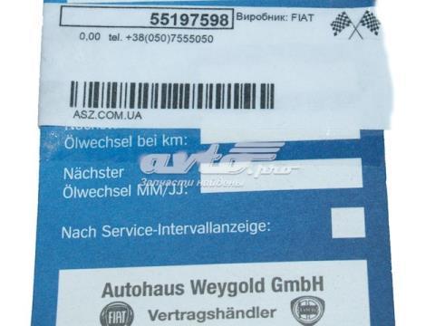 Фото: 5607165 Opel