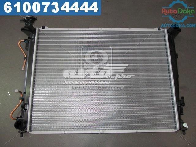 Kia 25310-3K290 Radiator