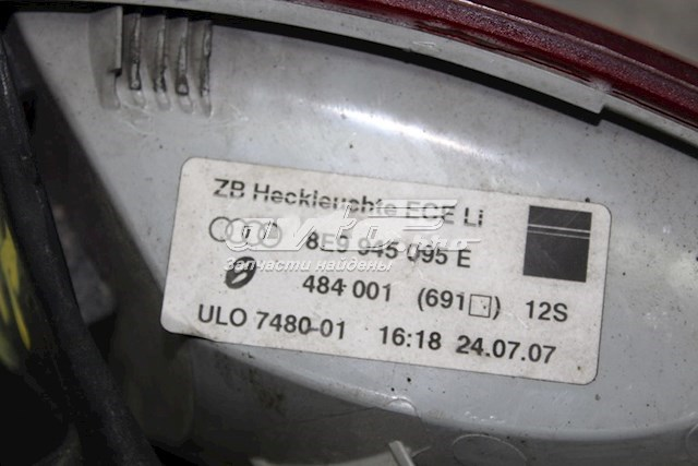 Фото: Фонарь задний левый внешний Audi A4
