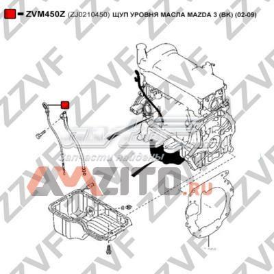 щуп (индикатор) уровня масла в двигателе  ZVM450Z