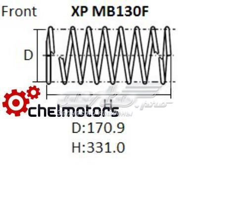 пружина передняя  XPMB130F