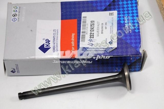 клапан выпускной  Z01VLVCN01128