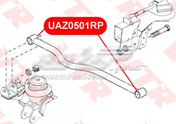 сайлентблок переднего верхнего рычага  UAZ0501RP