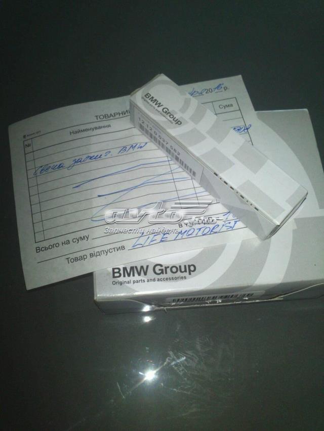 Фото: Свіча запалювання BMW 3