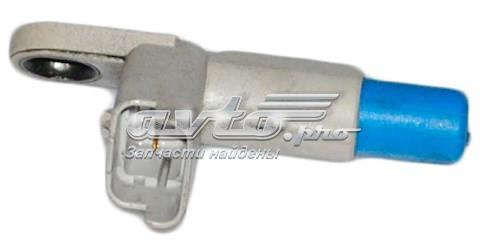Фото: 9637499180 Peugeot/Citroen