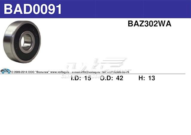підшипник генератора  MD607200