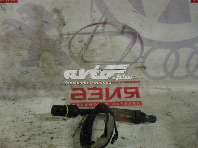 Katalizator Bmw E39 520i