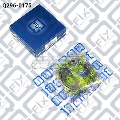 кольца поршневые комплект на мотор, 1-й ремонт (+0,25)  Q2960175