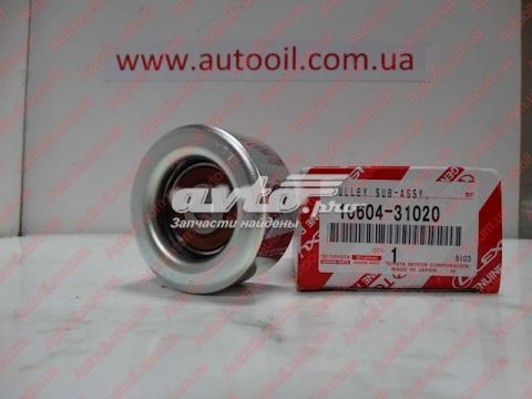 1660431020 Toyota ролик приводного ремня паразитный