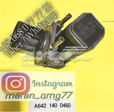 Фото: 642140186080 Mercedes