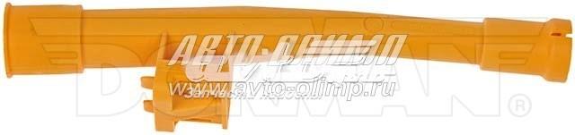 направляющая щупа-индикатора уровня масла в двигателе  917354