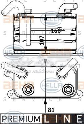радиатор масляный  V15606067