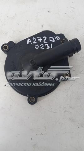 крышка сепаратора (маслоотделителя)  A2720100231