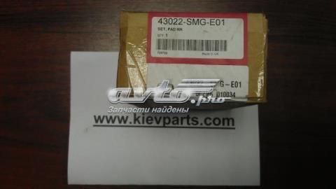 D5150M FBK задние колодки