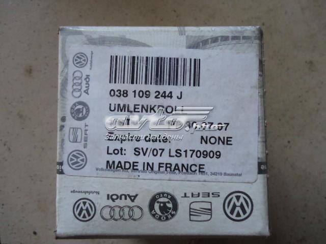 Фото: Ролик ремня ГРМ паразитный Audi A4